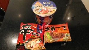 I bought the noodles in China store!